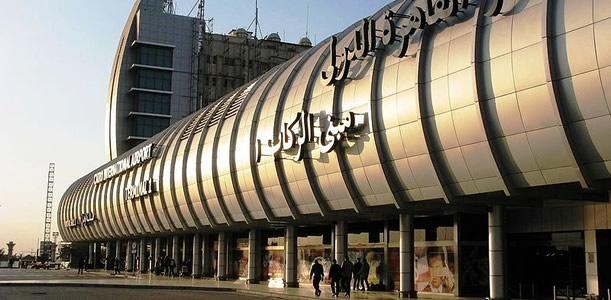 Cairo Airport Arrivals